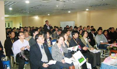 """2010""""十二五""""中国精细化工产业发展研讨会"""