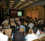 2009下半年聚氯乙烯行情展望暨期货研讨会