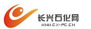 首届中国(大连)油品贸易交流与发展峰会