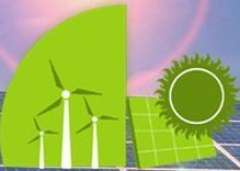 第二届亚太绿色电力与碳金融峰会