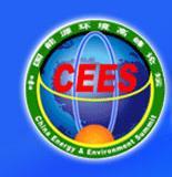 第四届中国能源环境高峰论坛