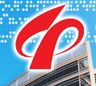 2011第七届中国塑料产业发展(国际)论坛
