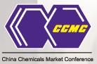 第十一届国际精细化工原料及中间体市场研讨会