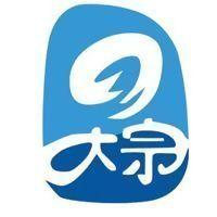 2017(第二屆)中國鋼鐵產業期貨大會