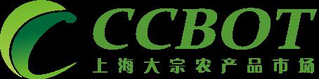 8月28日CCBOT召开现代流通体系北京交流座谈会