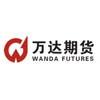 2013浙江地区有色金属产业研讨会