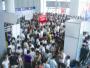 2014第24屆中國華東進出口商品交易會(簡稱:華交會)