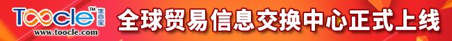 湖北省水泥熟料生产线清单公示 - 商品动态 - 生意社
