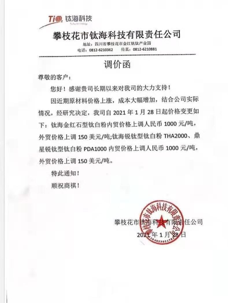 2020《中国大数据应用发展报告》发布